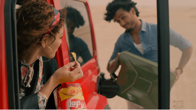 Lays campaign
